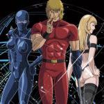 Cobra, la série animée qui ne se démode pas